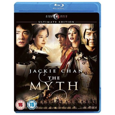 THE MYTH blu-ray front cover