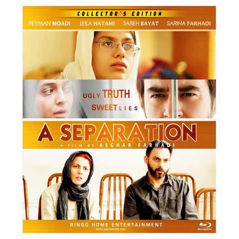 A SEPARATION blu-ray front cover
