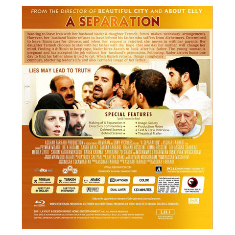 A SEPARATION blu-ray back cover