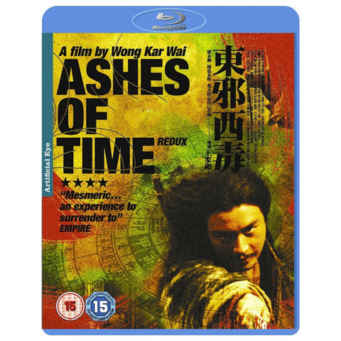 ASHES OF THE TIME OF REDUX blu-ray front cover