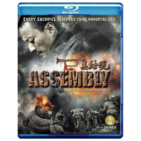 ASSEMBLY blu-ray front cover