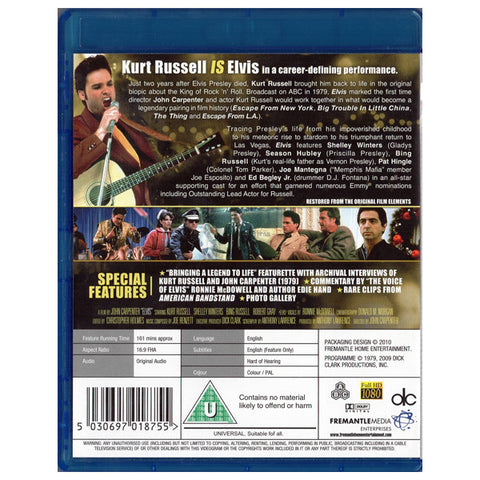 ELVIS blu-ray back cover