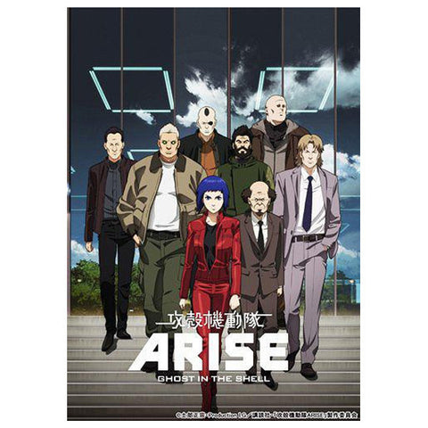 GHOST IN THE SHELL: ARISE 1 blu-ray front cover