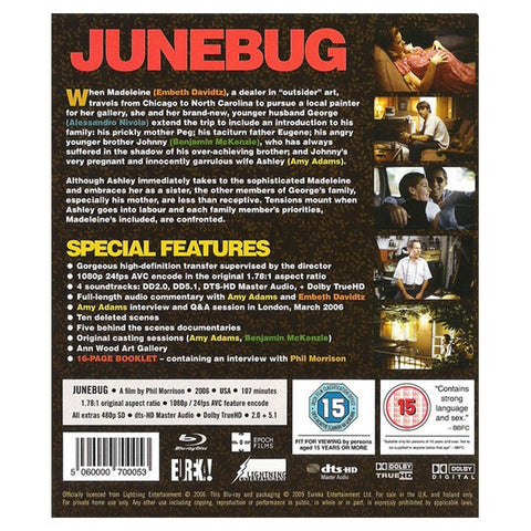 JUNEBUG blu-ray back cover