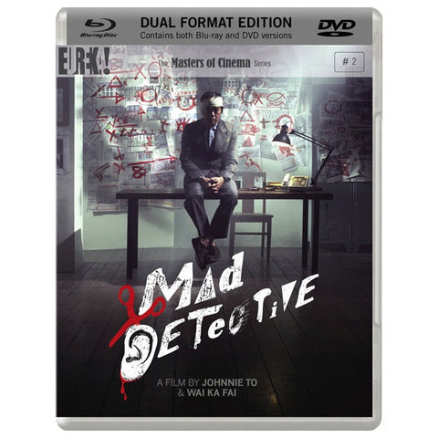 Mad Detective blu-ray front cover