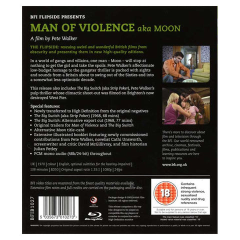 MAN OF VIOLENCE / THE BIG SWITCH blu-ray back cover