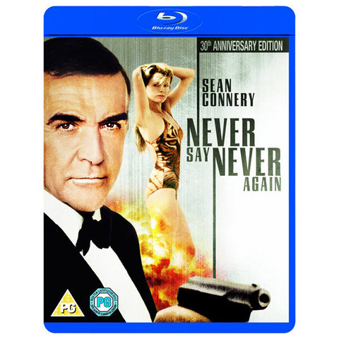 NEVER SAY NEVER AGAIN blu-ray front cover