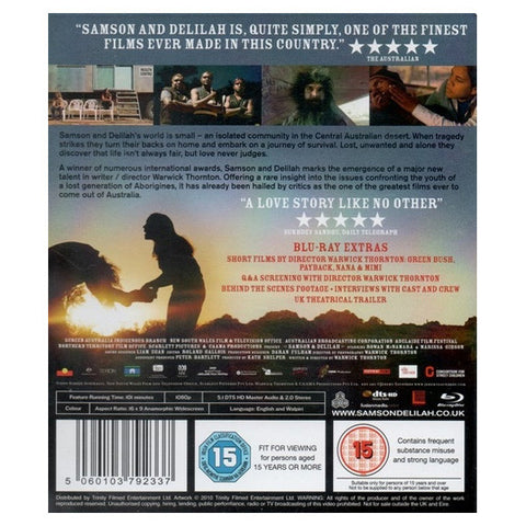 SAMSON AND DELILAH blu-ray back cover
