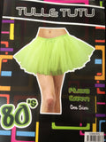 Accessories - Tutu Adult Green For Sale