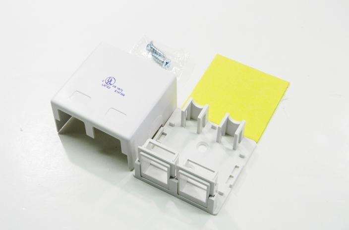 Datcom Realm 2 port keystone surface mount box white