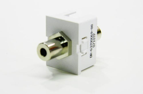 Ortronics OR-63700069-88 3.5mm stereo cloud white jack coupler