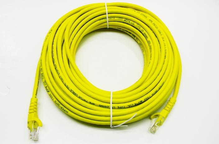 Datcom Realm Ethernet Cat5e yellow patch cable x 50 feet