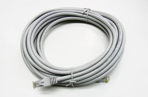 Datcom Realm Ethernet Cat6 grey patch cable x 25 feet