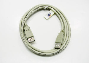 Datcom Realm USB 2.0 A male to A female cable x 10 feet
