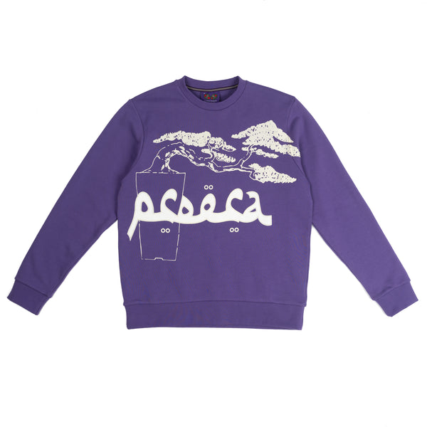 GROWTH CREWNECK (PURPLE)