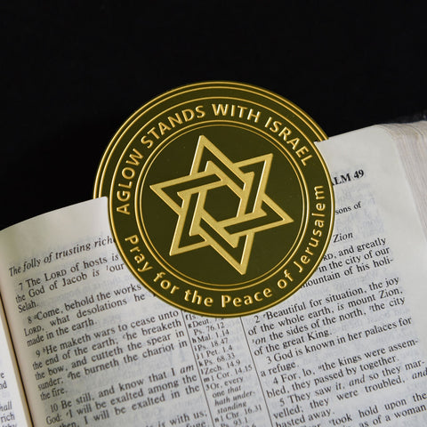 Aglow Stands with Israel Brass Bookmark