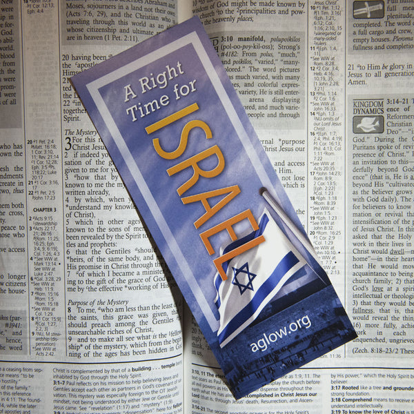 A Right Time for Israel Bookmark