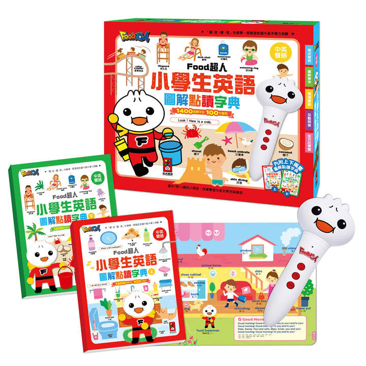 Food Superman Children's Learning English Set.