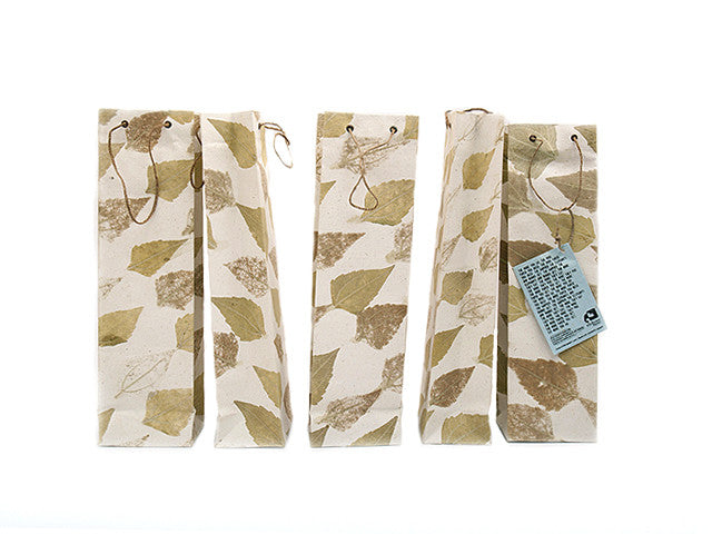 Elrhino Paper Gift Bags - Set of 5 with German Leaf Print from Sprout Enterprise®
