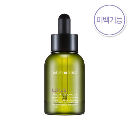 [NATURE REPUBLIC] Real Nature Ampoule - Lotus