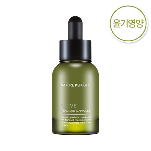 [Nature Republic] Real Nature Ampoule - Olive
