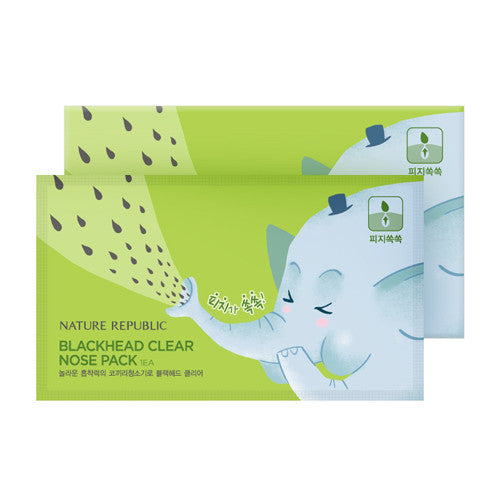 NATURE REPUBLIC Blackhead Clear Nose Pack (7 sheets)