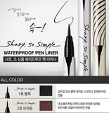 [CLIO] Sharp so simple Waterproof Pen Liner