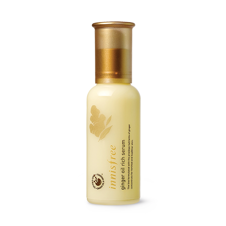[Innisfree] Innisfree ginger oil rich serum