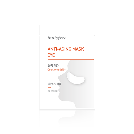 [innisfree] Anti-Aging Mask - Eye