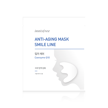 [innisfree] Anti-Aging Mask_Smile Line