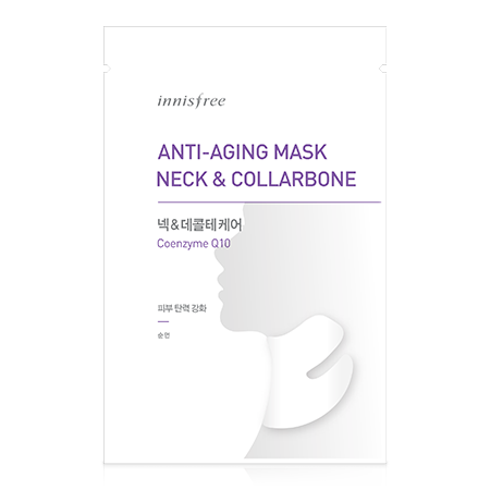 [innisfree] Anti-Aging Mask - Neck & Collarbone