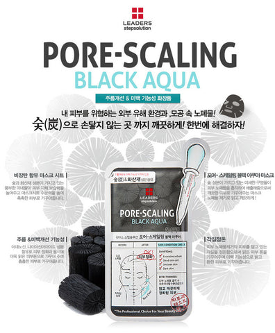 [Leaders] STEPSOLUTION Pore Scaling Black Aqua Mask