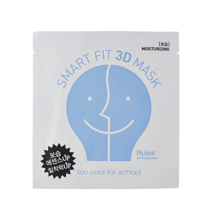 [too cool for school] SMART FIT 3D MASK MOISTURIZING