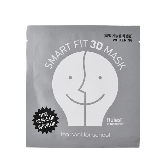 [too cool for school] SMART FIT 3D MASK WHITENING