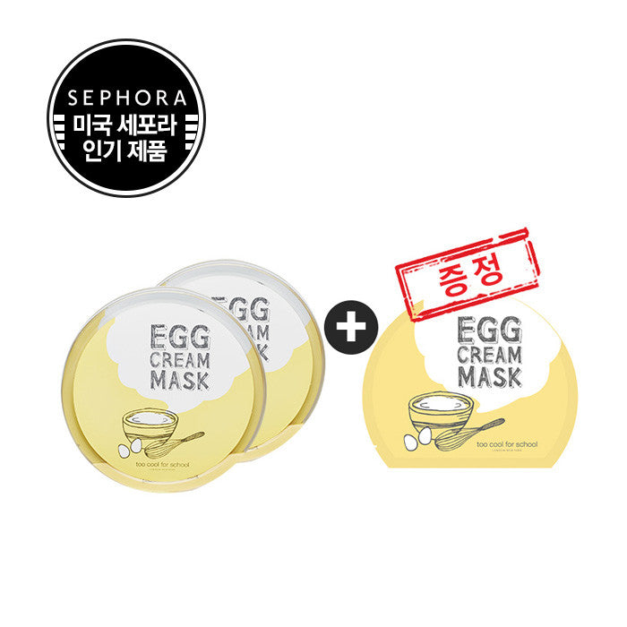 [too cool for school] EGG CREAM MASK SET (11EA)