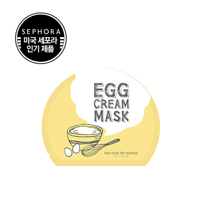 [too cool for school] EGG CREAM MASK