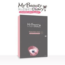 [My Beauty Diary] BLACK PEARL MASK 2P
