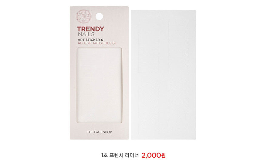 [THE FACE SHOP] Trendy Nails Art Sticker