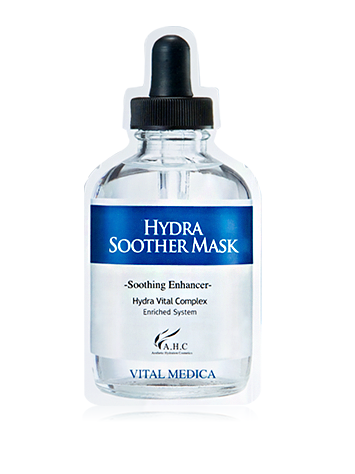 [A.H.C] Hydra Soother Mask (1Sheet)