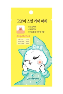 [PERIPERA] Cat Spot Care Patch