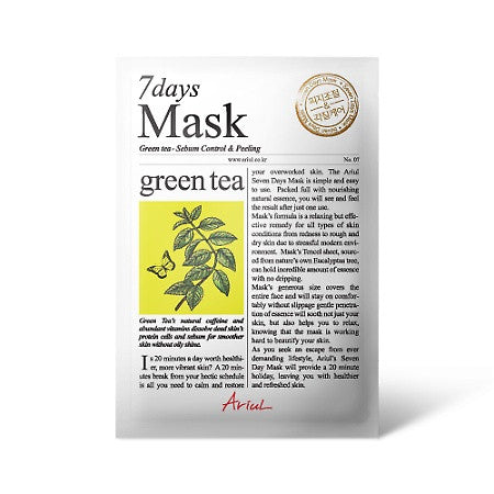 [ARIUL] 7days Mask Green tea