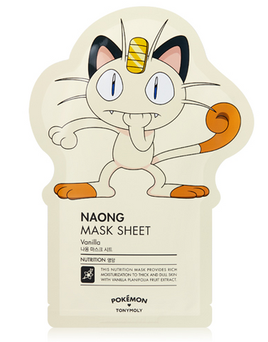 [TONYMOLY] Pokemon Naong Mask Sheet