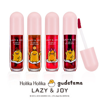 [Holika Holika] All Night Lip Tint (Gudetama Edition)