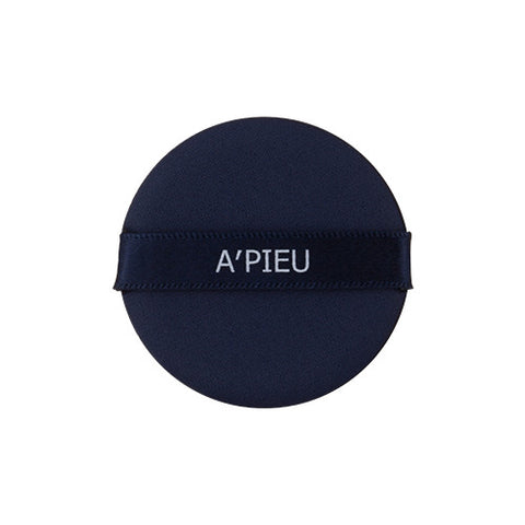 [APIEU] 4 Layer Air in Puff