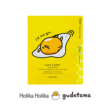 [Holika Holika] LAZY&EASY All Kill Sheet (Cleansing tissue 1p + Mask Sheet 1p)-Gudetama