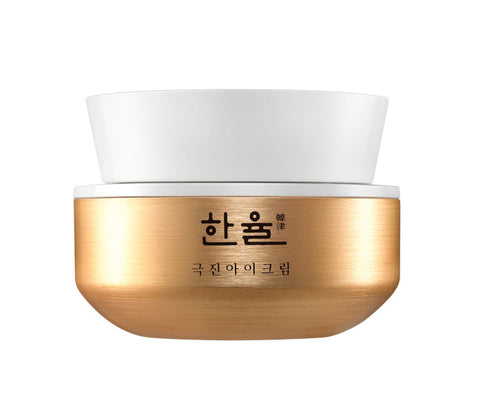 [Hanyul] Geuk Jin Eye Cream