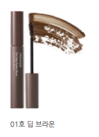 [Mamonde] Two Step Perfect Brow