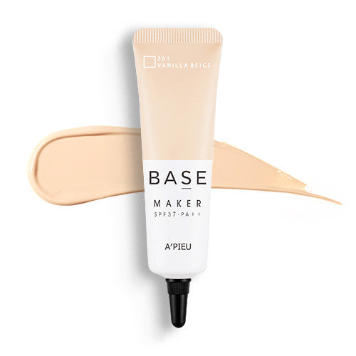[APIEU] Base Maker [201_Vanila Beige]