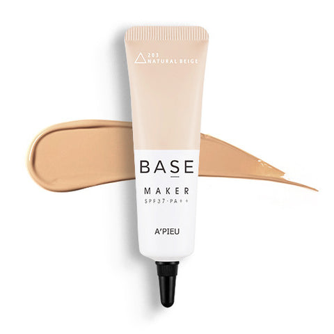 [APIEU] Base Maker [203_Natural Beige]