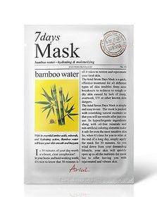 [ARIUL] 7DAYS MASK BAMBOO WATER